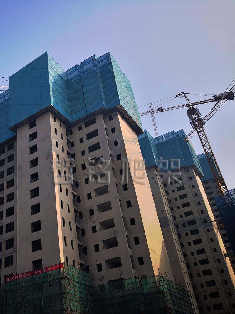 全钢建筑爬架小结